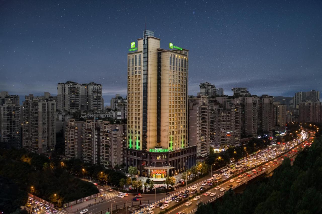 Отель  Отель  Holiday Inn Chongqing North