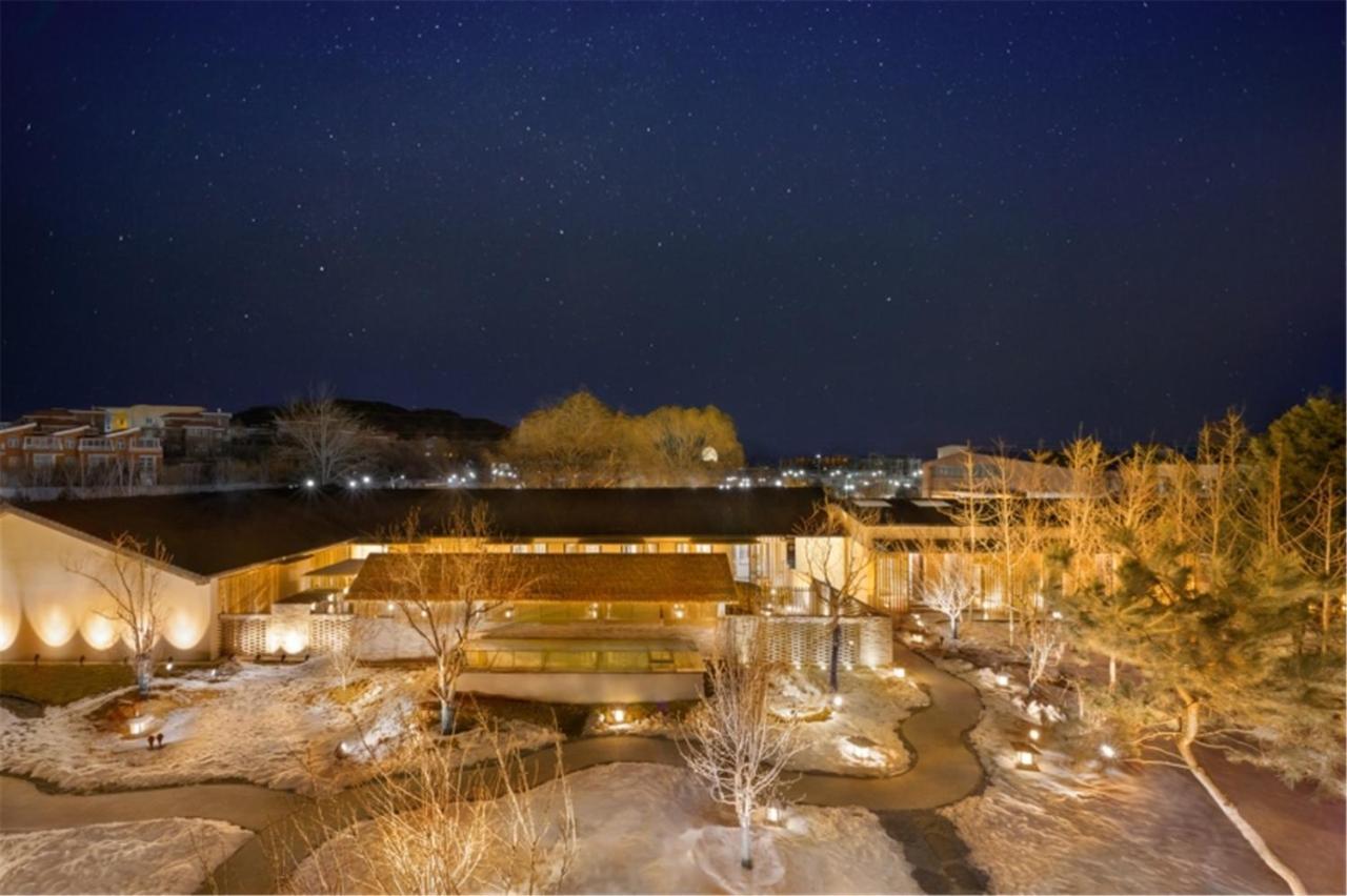 Отель  Puremind Hotspring Resort  - отзывы Booking
