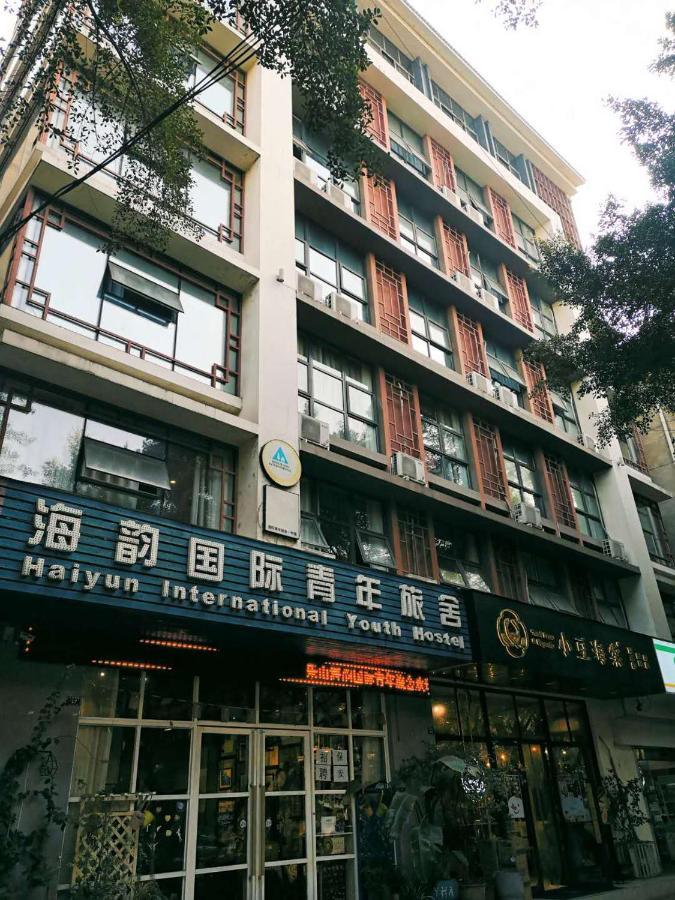 Хостел Leshan Haiyun International Youth Hostel