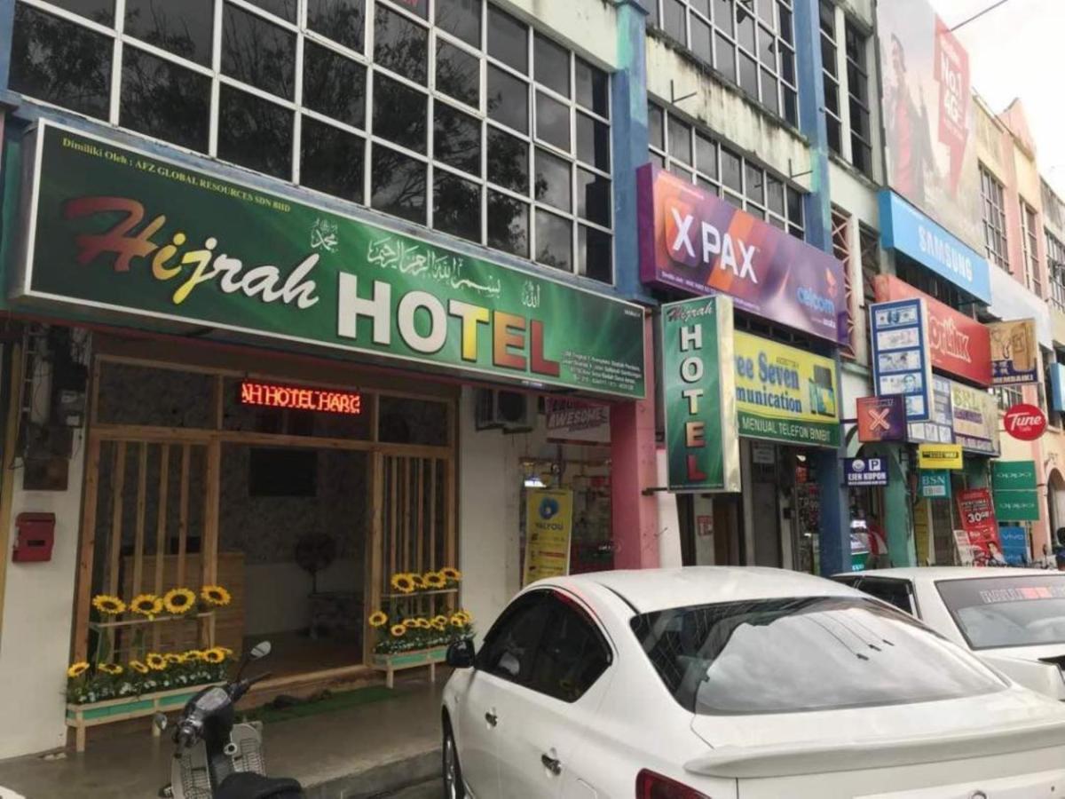 Отель  Отель  Hijrah Hotel