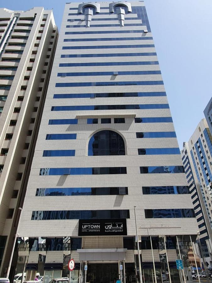 Апарт-отель  Uptown Hotel Apartments Abu Dhabi