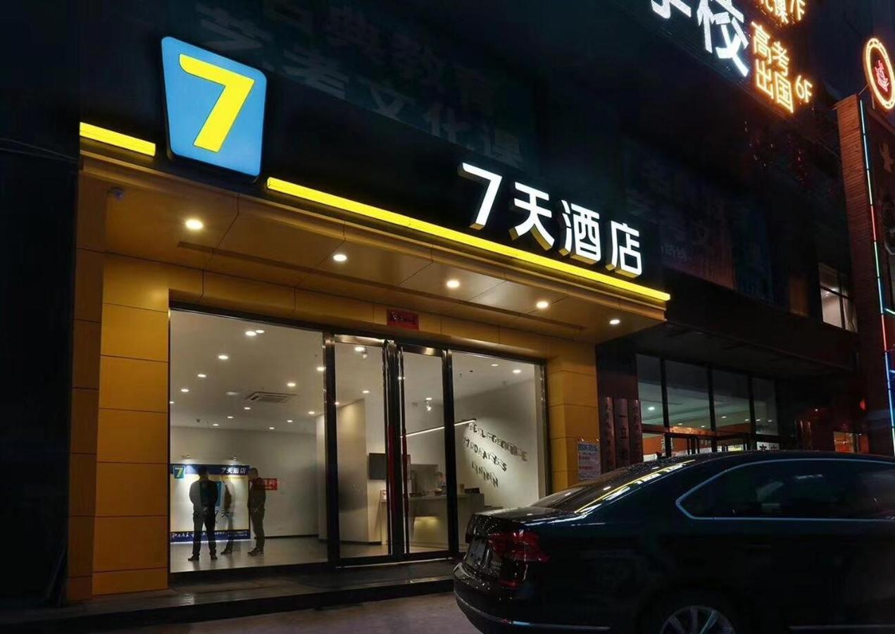 Отель  7Days Inn Taiyuan South Railway Station Branch  - отзывы Booking