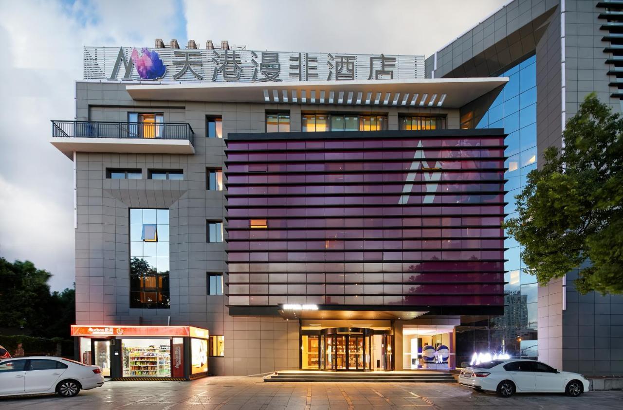 Отель  Myfeel Hotel (Ningbo Tianyi Square)  - отзывы Booking