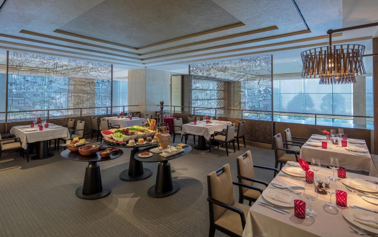 Отель  Отель  Regent Chongqing