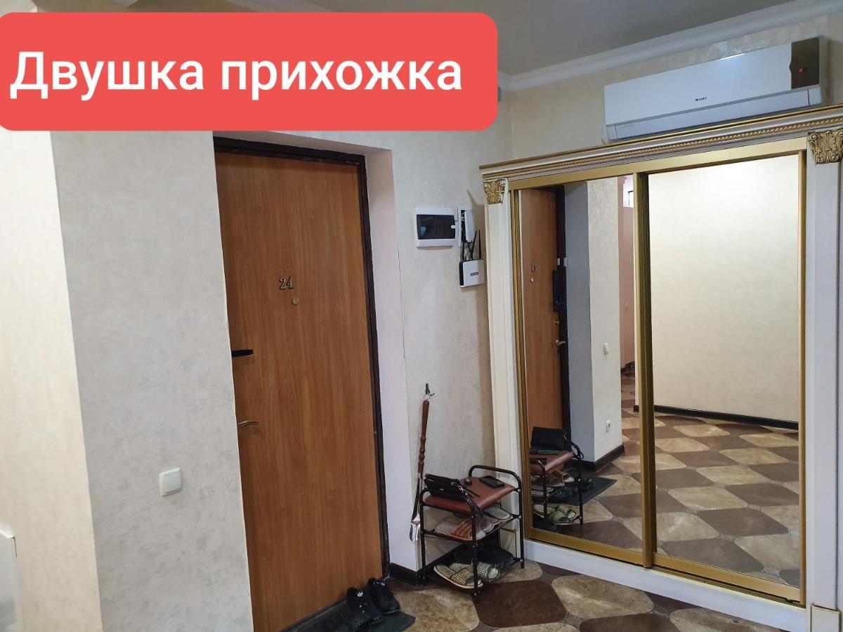 Апартаменты/квартира  Двухкомнатная и Однокомнатная квартиры