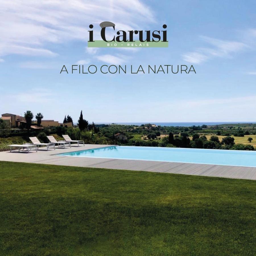 Фермерский дом  I Carusi Relais