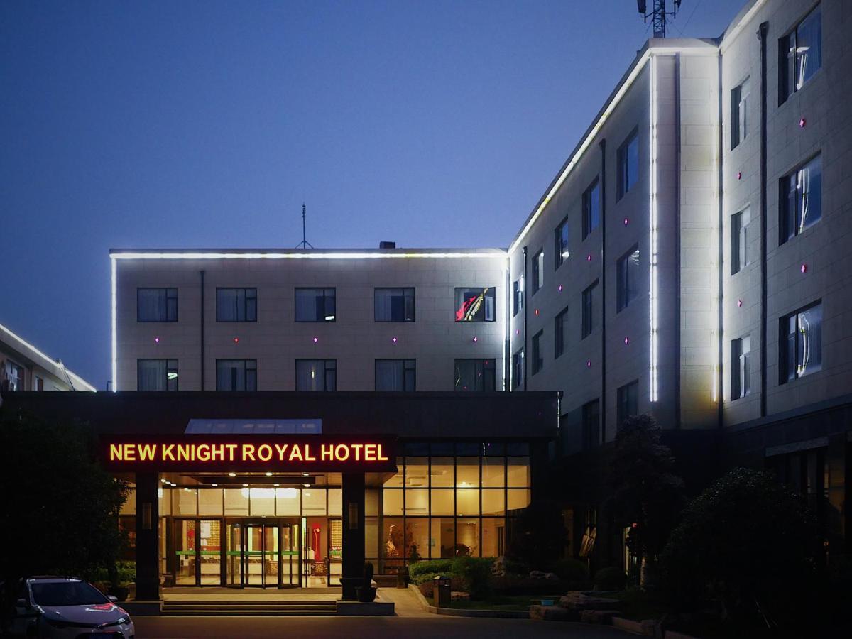 Отель  New Knight Royal Hotel Airport and International Resort  - отзывы Booking
