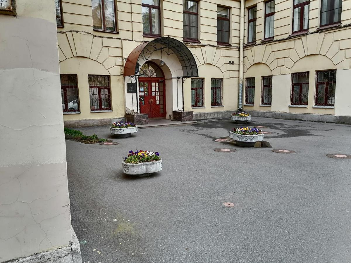 Апартаменты/квартира  Erik inn  - отзывы Booking