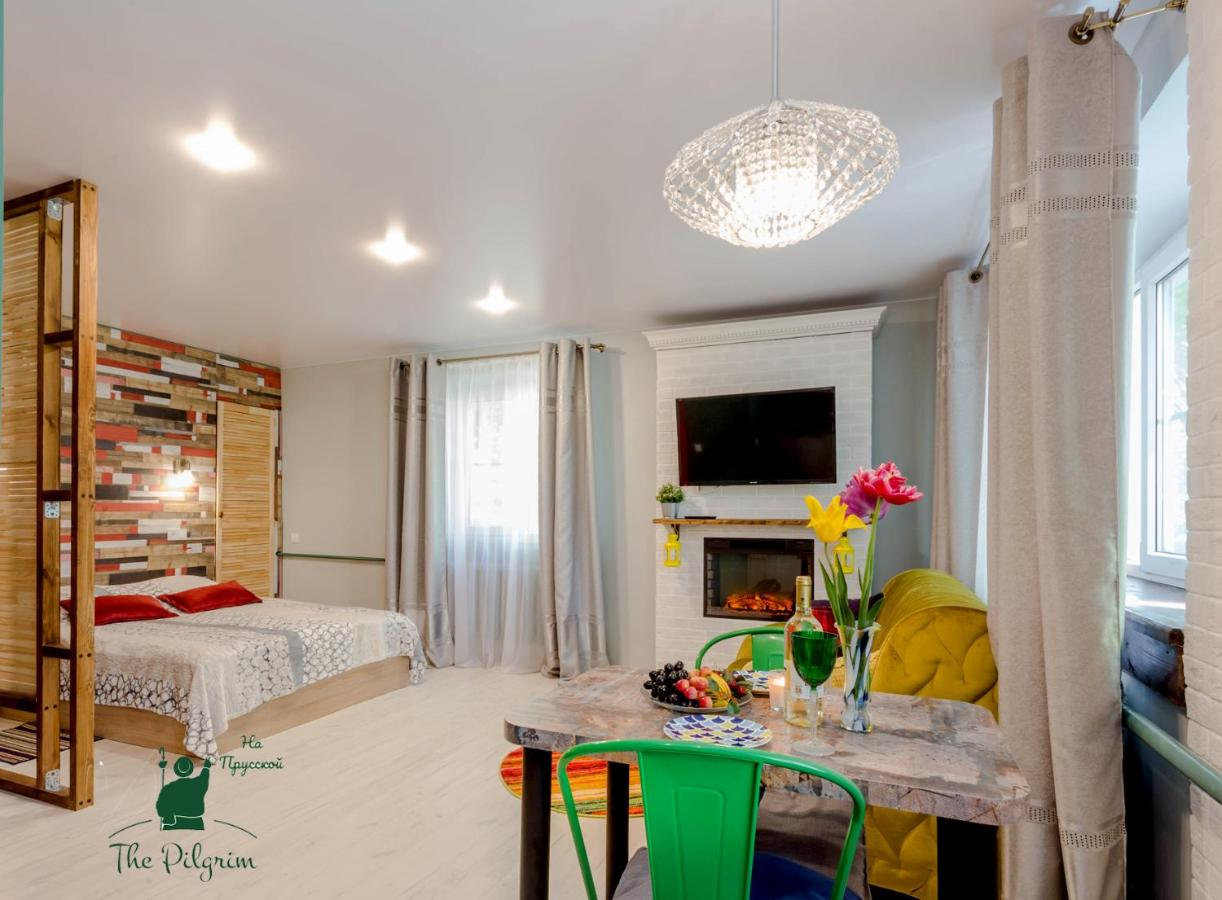 Апартаменты/квартира Piligrim apartment on Prusskaya - отзывы Booking