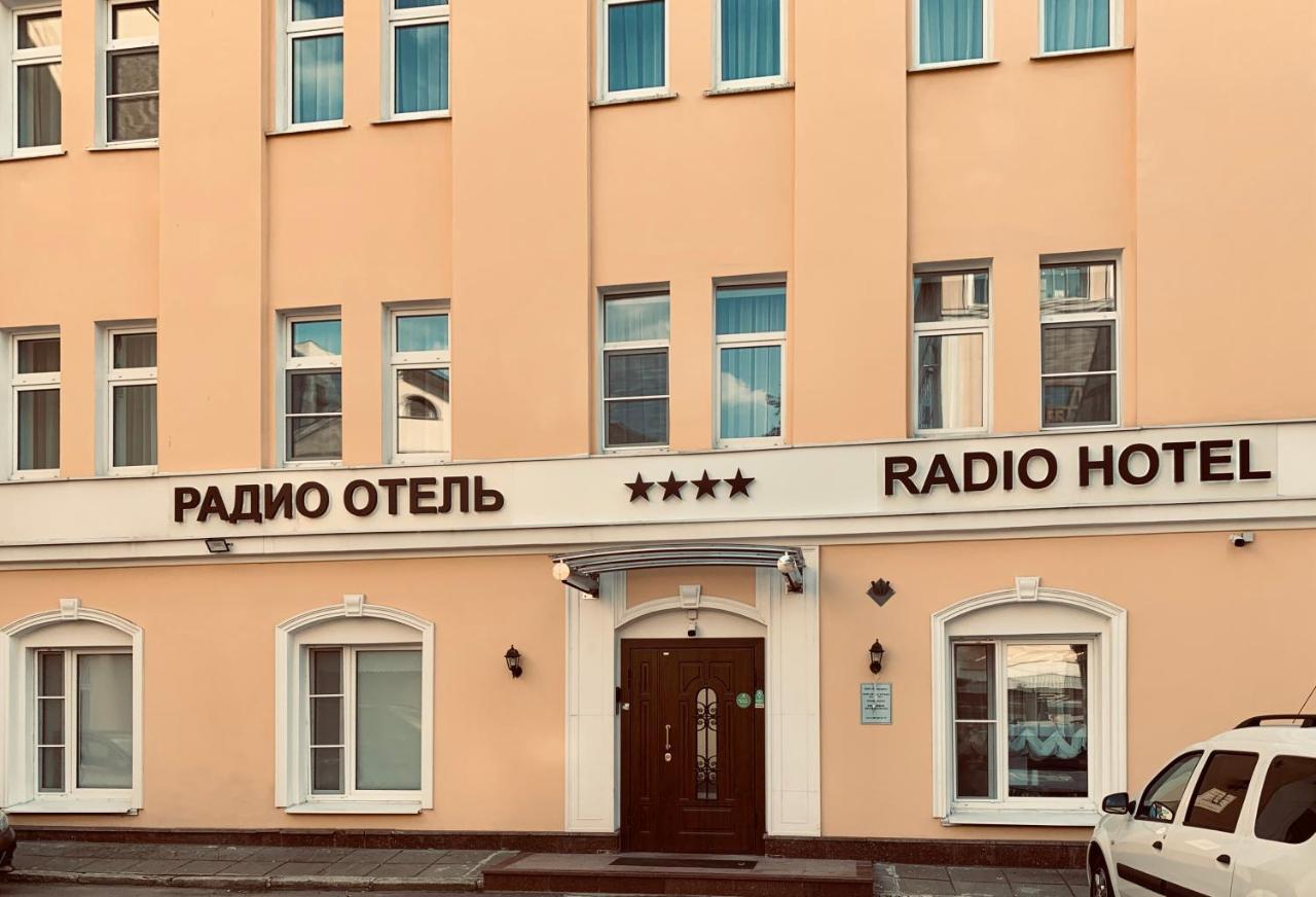 Отель  Радио Отель Москва