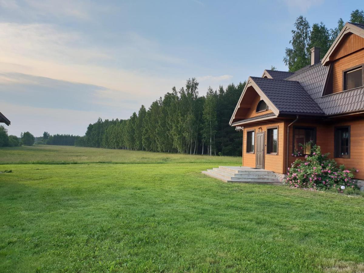 Фермерский дом  Ciche Podlasie  - отзывы Booking