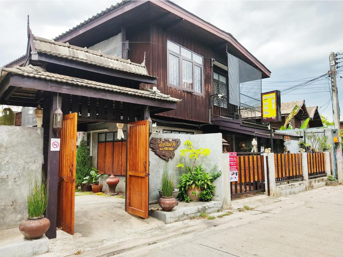 Фото Гостевой дом Mae Ping Home