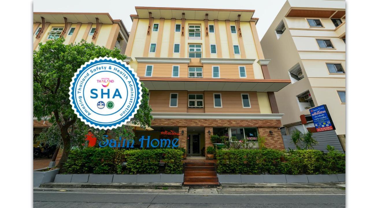 Отель  Отель  Salin Home Hotel Ramkhamhaeng