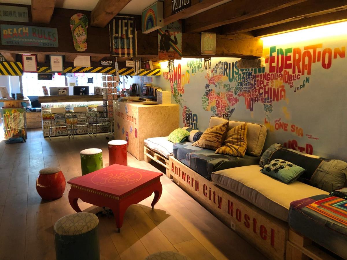 Хостел  Хостел  Antwerp City Hostel
