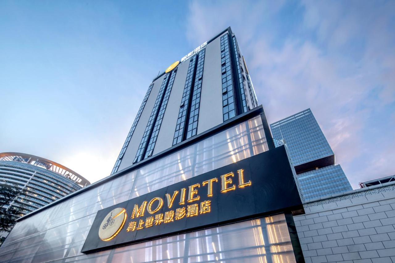 Отель  ShenZhen Sea World Movietel  - отзывы Booking