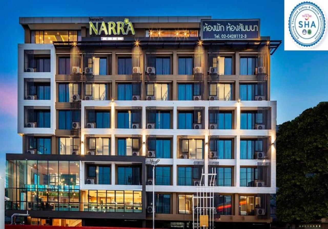 Отель  Narra Hotel  - отзывы Booking