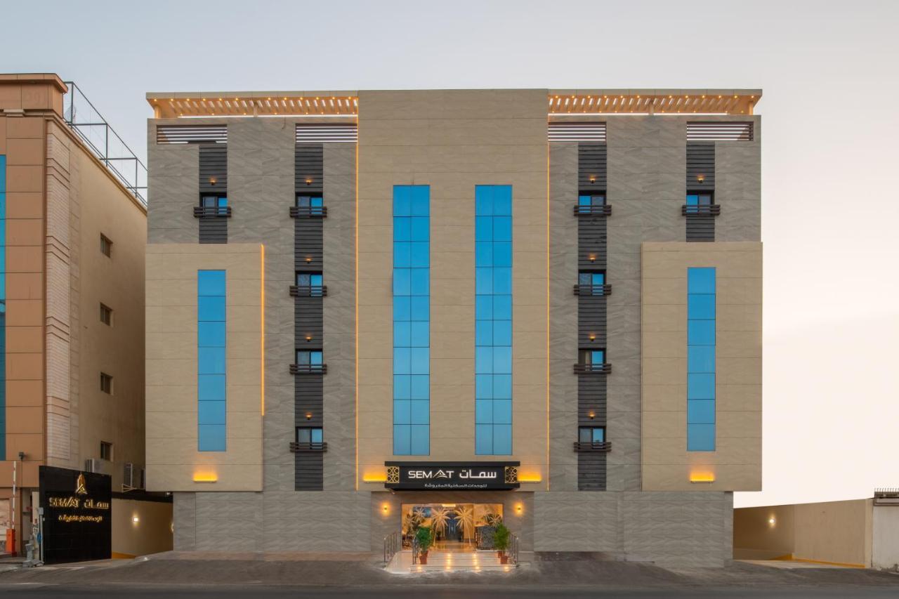 Апарт-отель  سمات للأجنحة الفندقية الفاخرة  - отзывы Booking