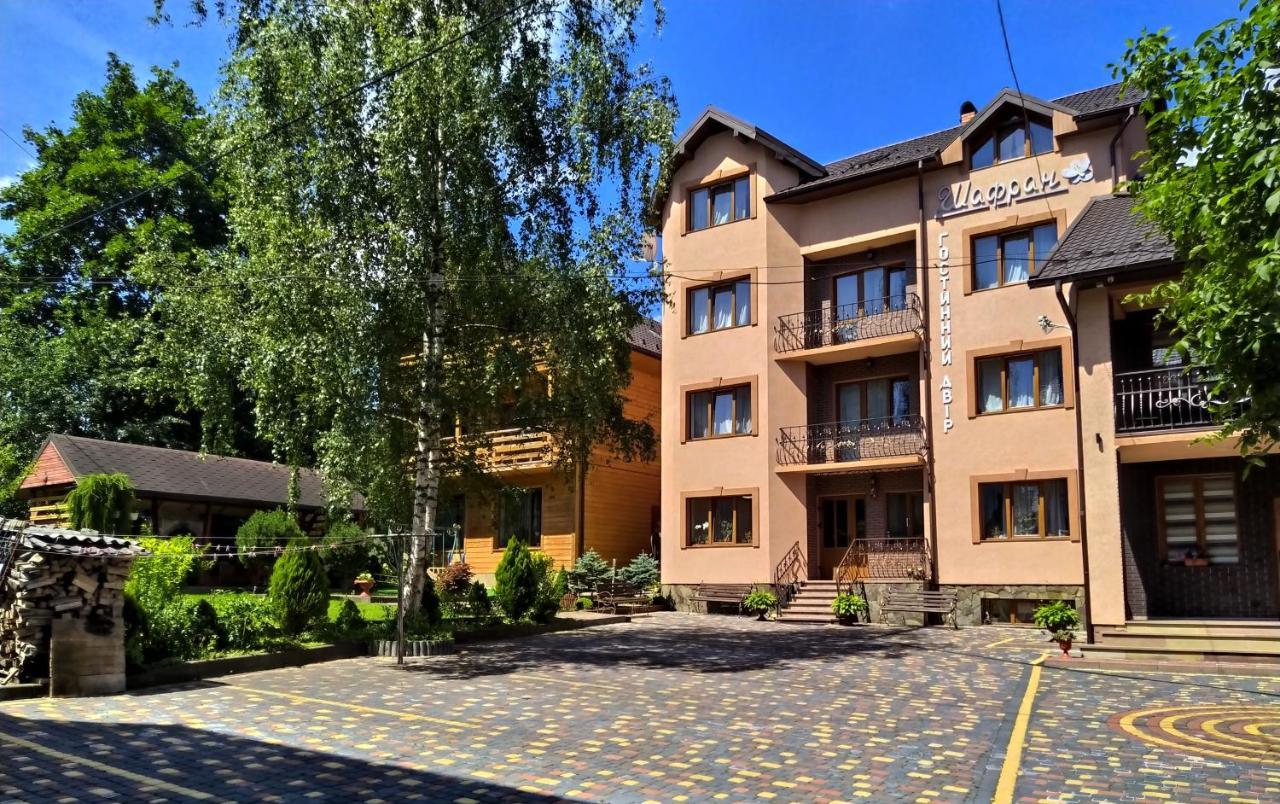 Фото Гостевой дом Guest House Shafran