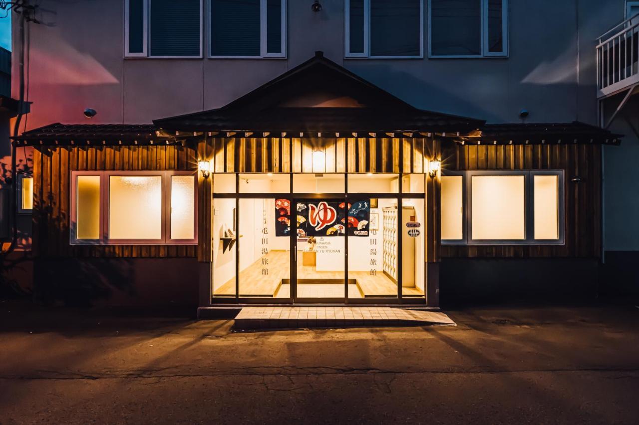 Рёкан  Yamahana Onsen Tonden Japanese Inn  - отзывы Booking