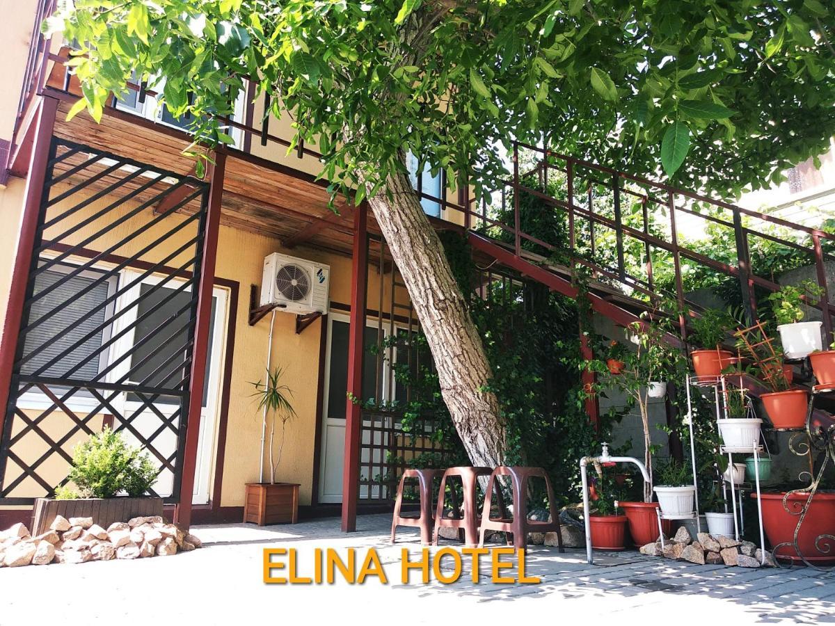 Гостевой дом  Мини-отель «ELINA»