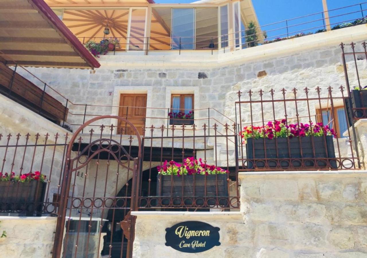 Отель  Vigneron Cave Hotel