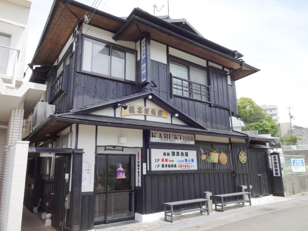Гостевой дом  Minshuku Inn Shirahama Uminoyado  - отзывы Booking