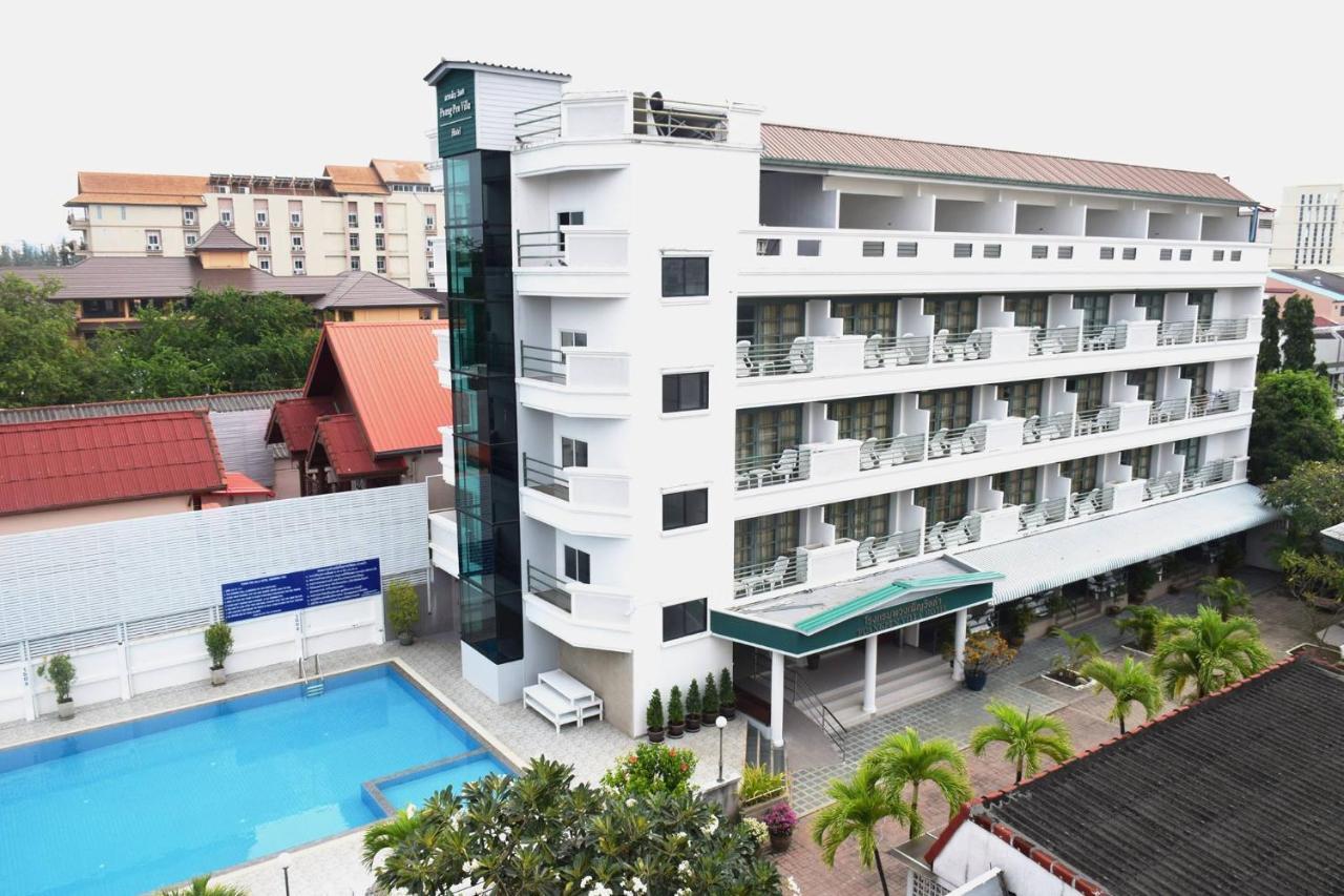 Отель  Puangpen Villa Hotel