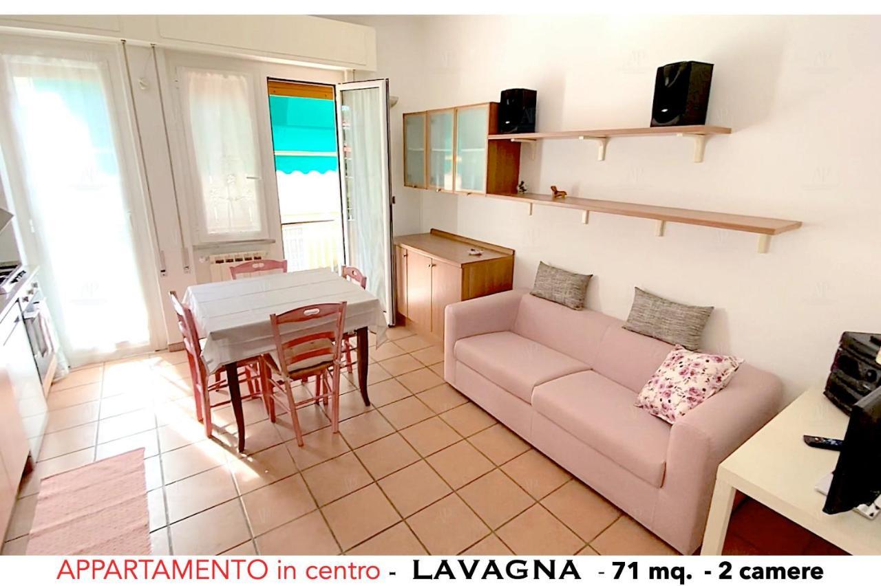 Фото  Апартаменты/квартира  Appartamento Sofia