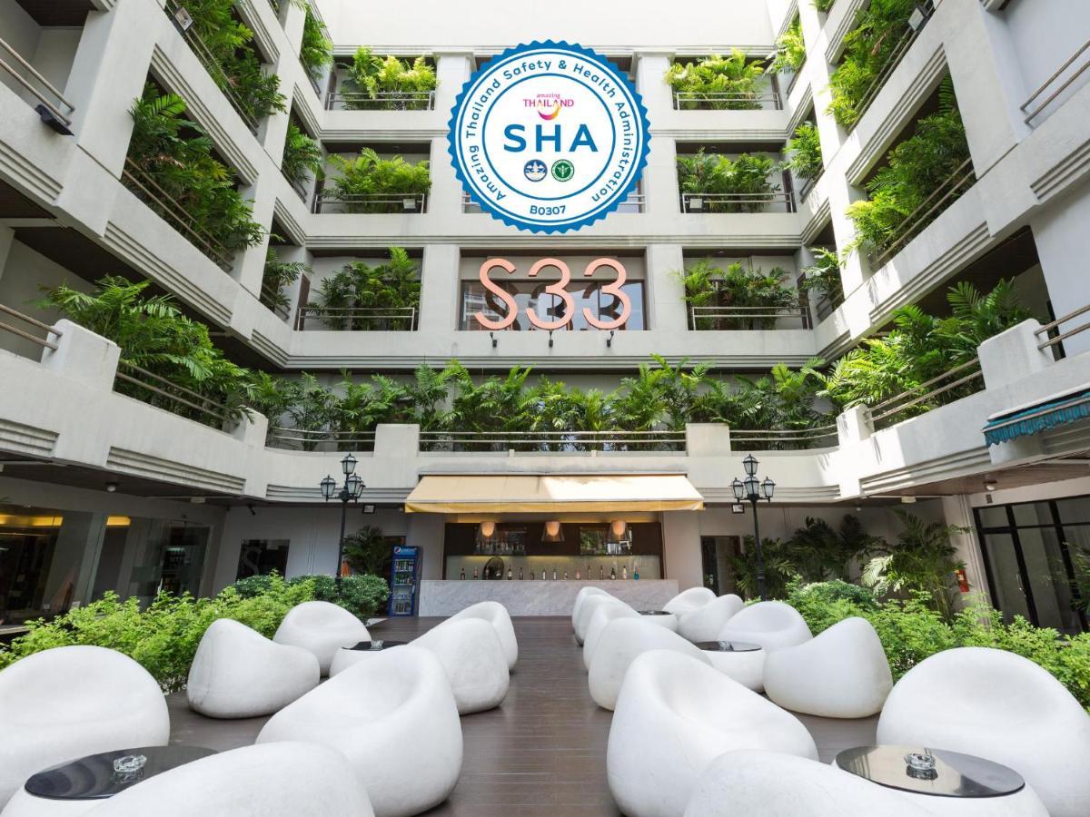 Отель  S33 Compact Sukhumvit Hotel