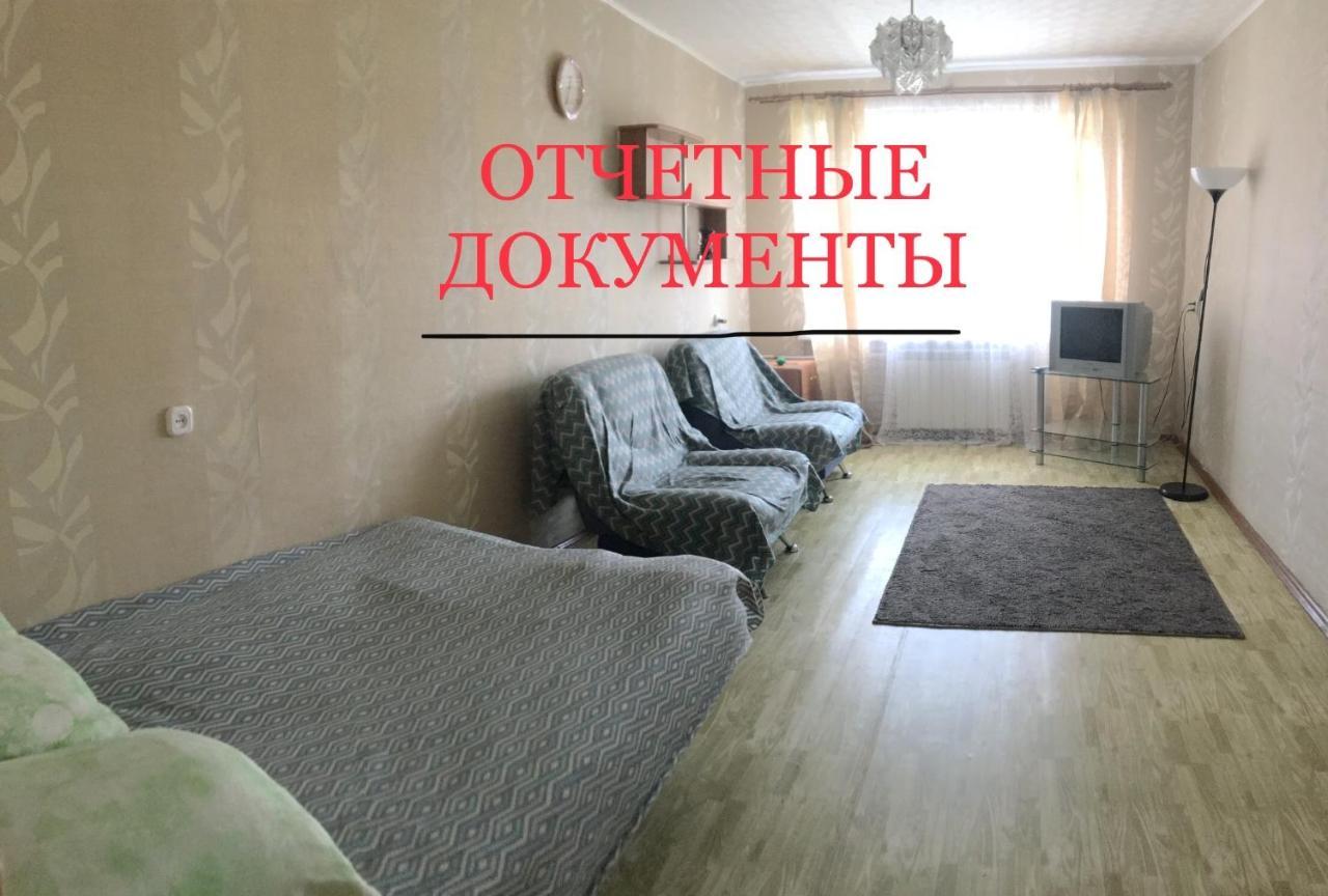 Апартаменты/квартира 2-к квартира,Рядом с УВЗ - отзывы Booking