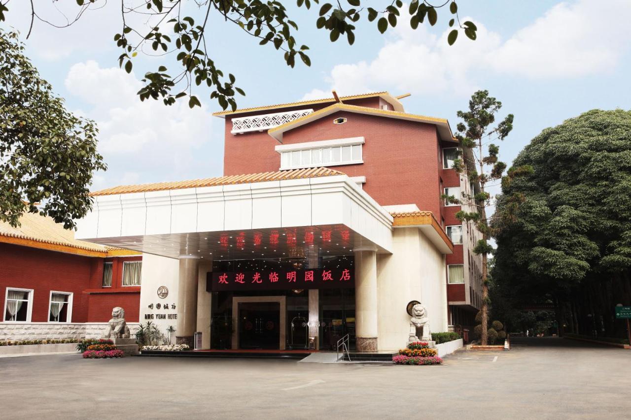 Отель Ming Yuan Hotel - отзывы Booking
