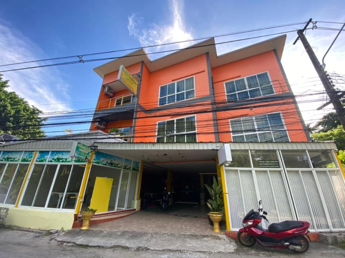 Отель  OYO 1150 Sawasdee Orange Phuket Guest House  - отзывы Booking