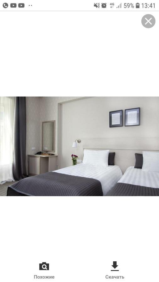 Отель  Арт отель
