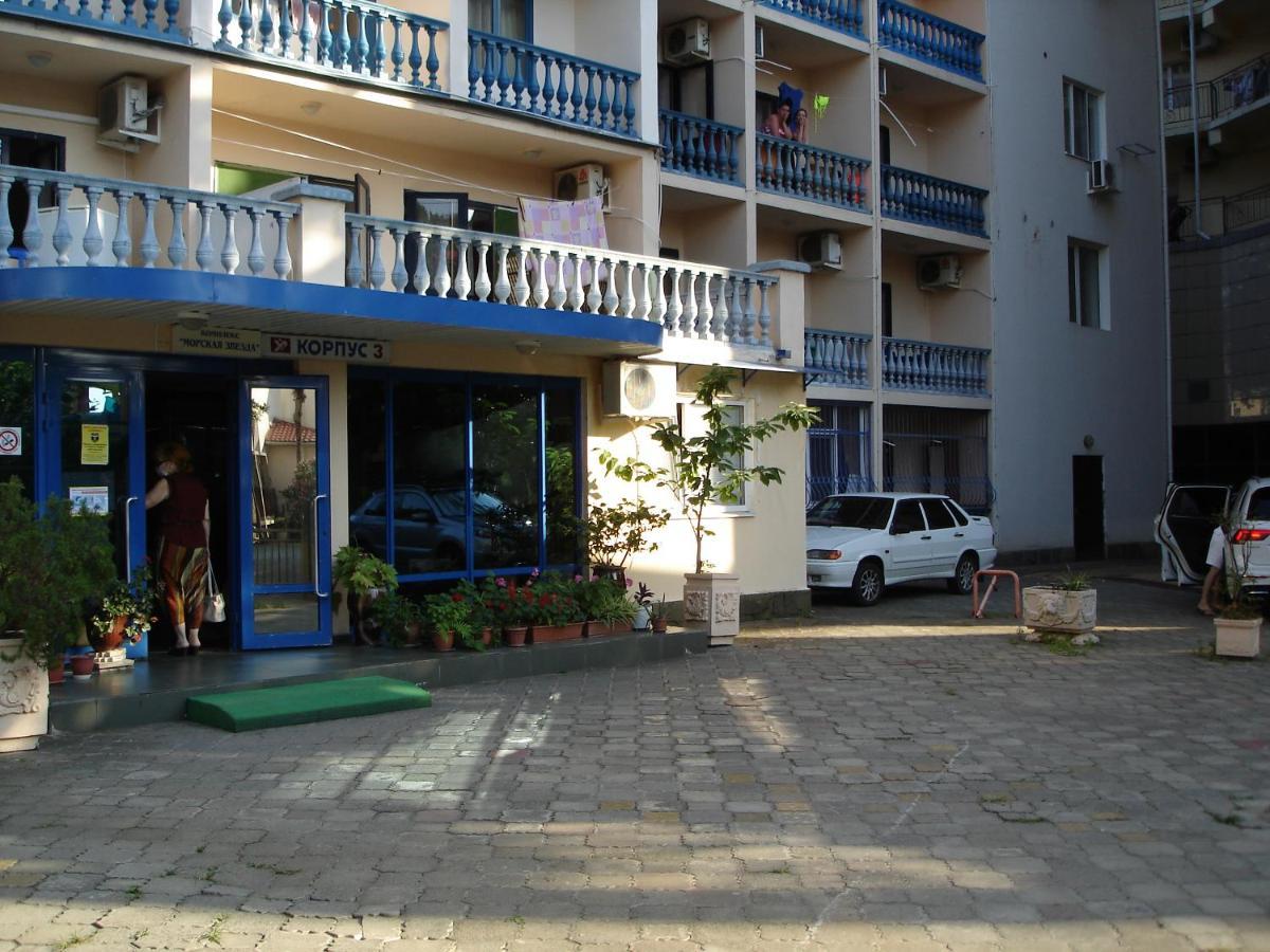 Отель  санаторий Морская Звезда - Twin room of Sea Star hotel  - отзывы Booking