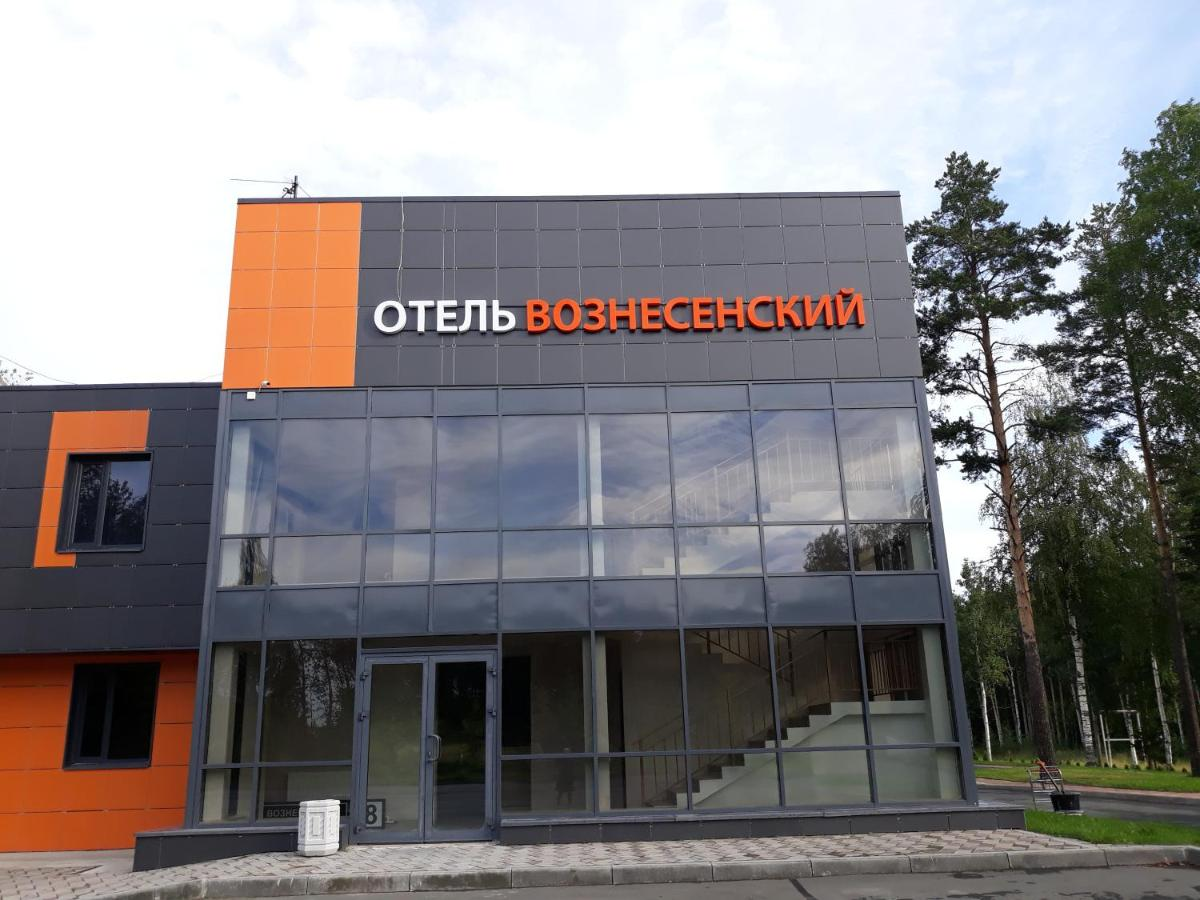 Мини-гостиница  Отель Вознесенский