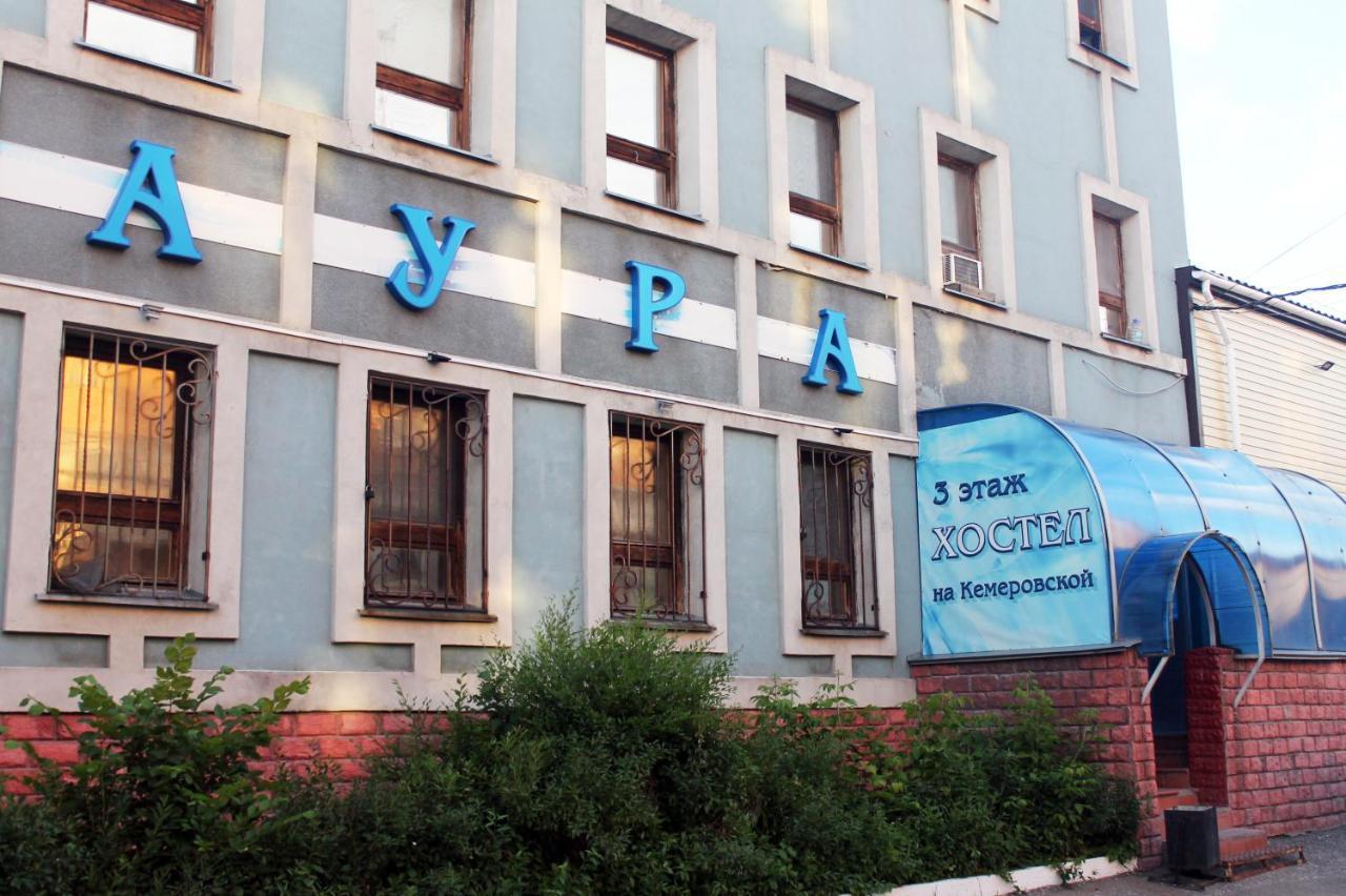 Фото  Отель  Гостиница Аура