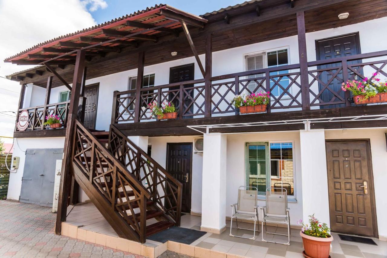 Мини-гостиница ЕВРАЗИЯ - отзывы Booking