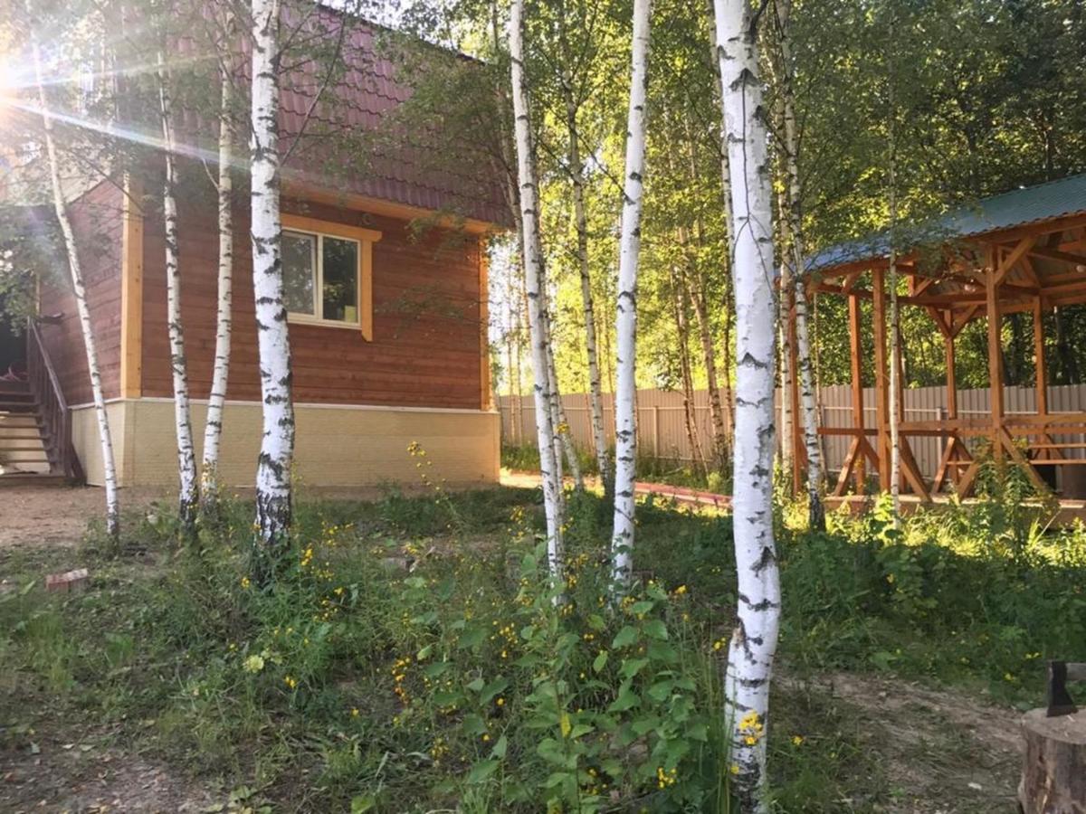 Дом для отпуска  Жилой дом в Сергиевом Посаде  - отзывы Booking