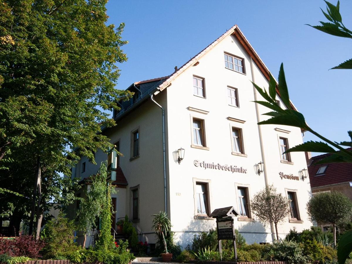 Гостевой дом  Pension Schmiedeschänke