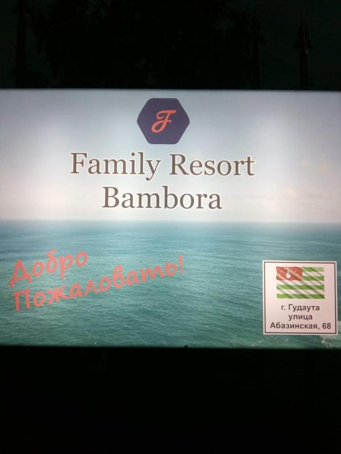 Отель  Family Resort Bambora  - отзывы Booking
