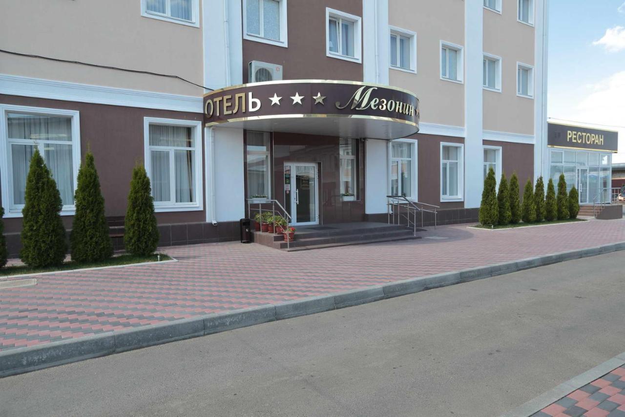 Фото  Отель  Voyage Hotels Мезонин