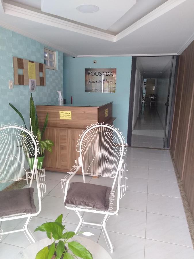 Гостевой дом  Pousada Solar Da Praia