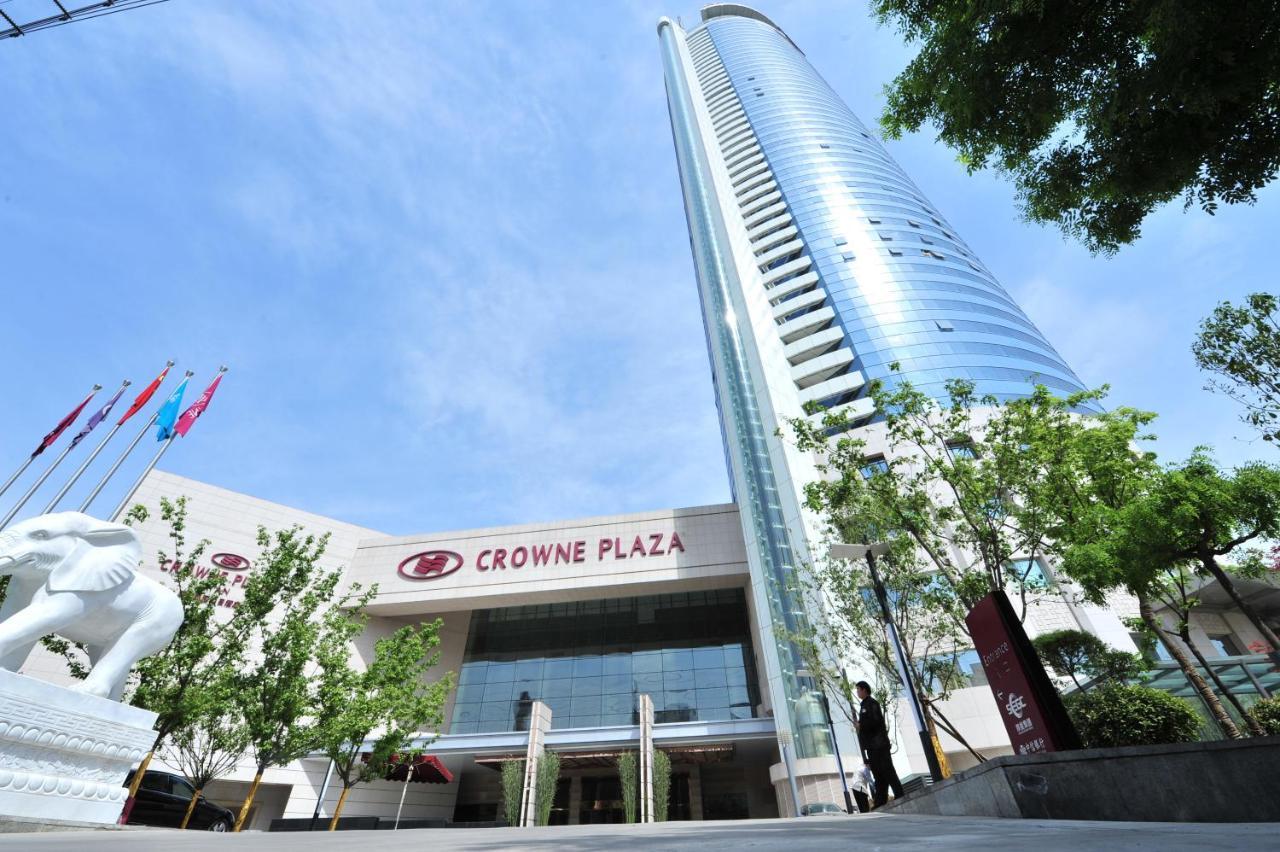 Отель  Crowne Plaza Xi'an, An IHG Hotel