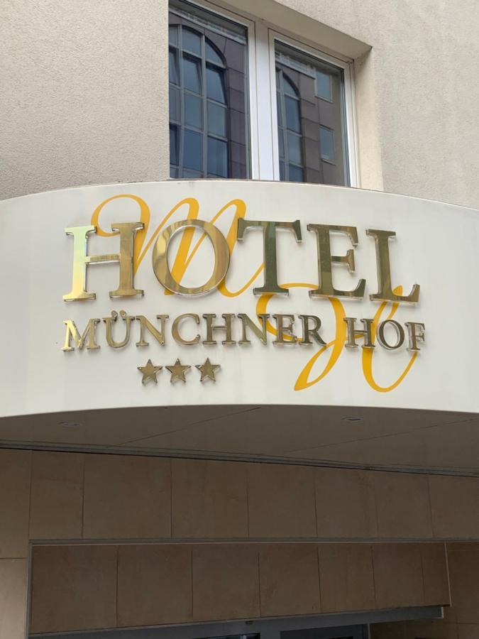 Отель  Hotel Münchner Hof