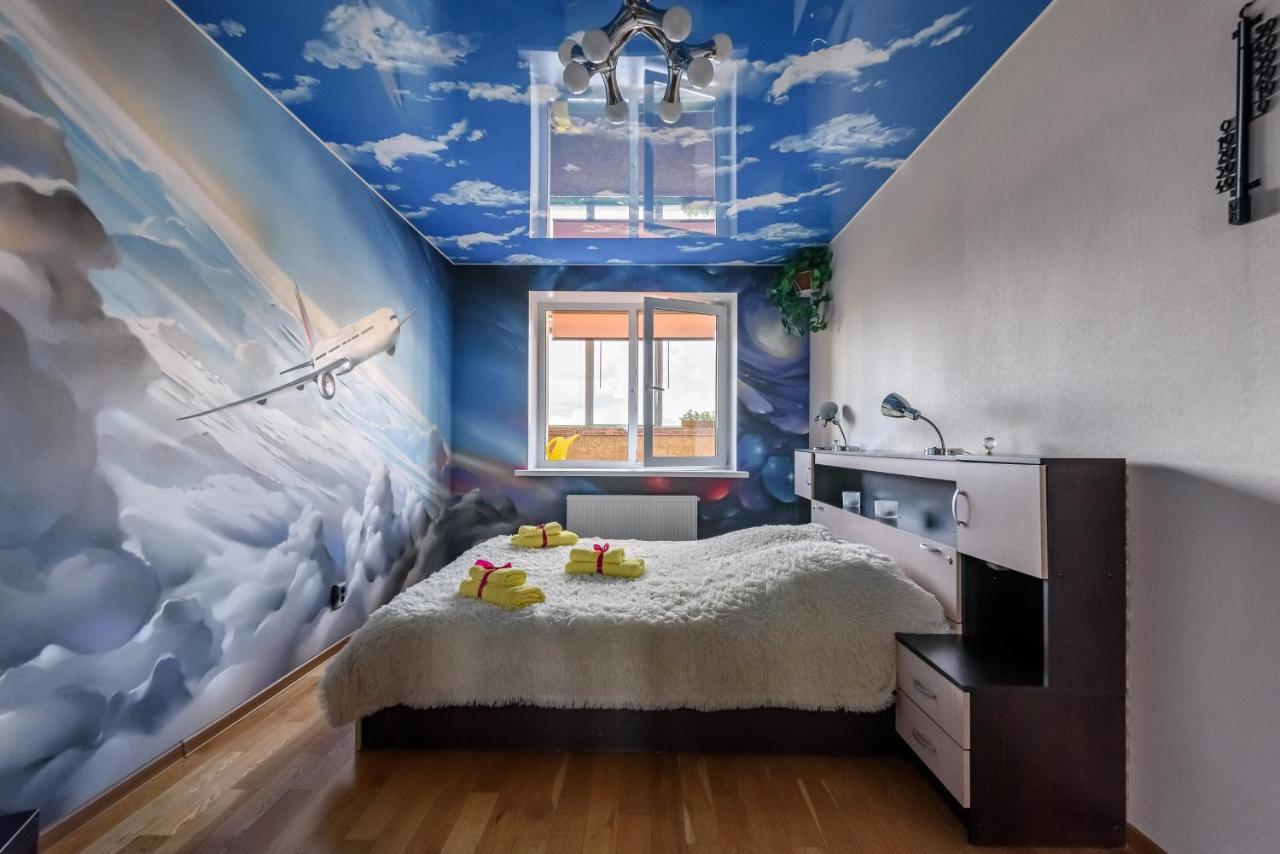 Апартаменты/квартира Apartment Kallisto Airport Expoforum - отзывы Booking
