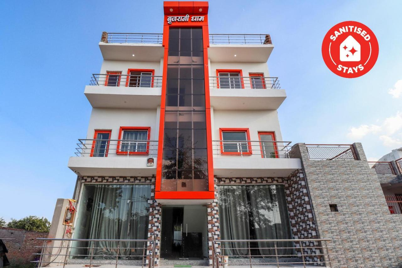 Отель  OYO 70430 Shri Braj Rani Dham  - отзывы Booking