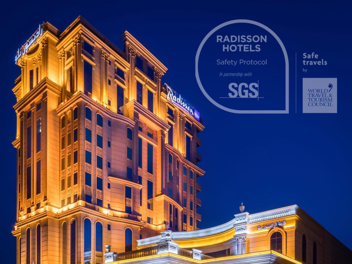 Отель  Radisson Blu Plaza Jeddah  - отзывы Booking