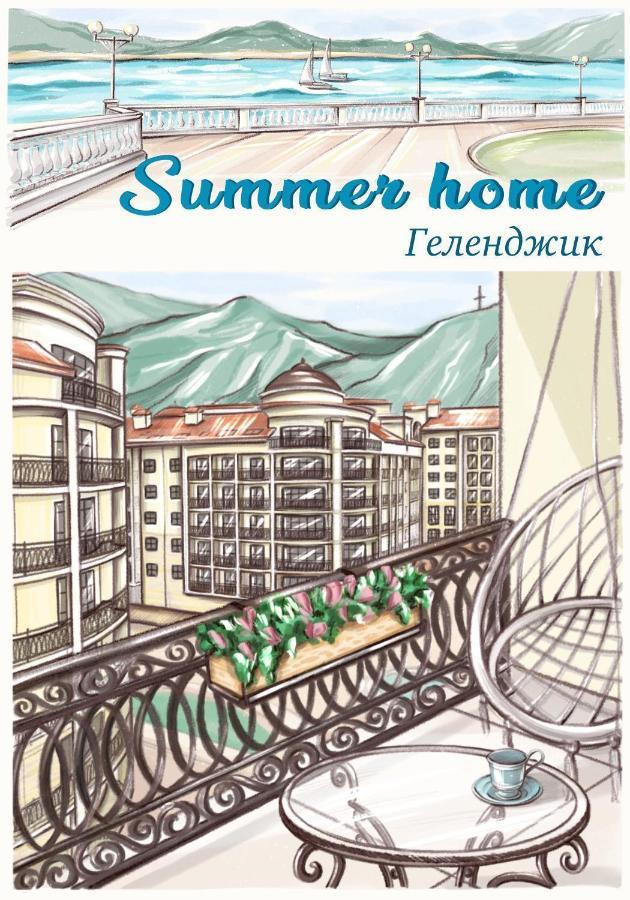 Апартаменты/квартира  SummerHome