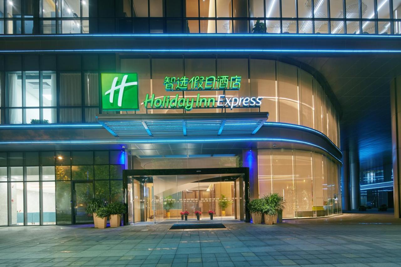 Отель  Holiday Inn Express Hangzhou East Station  - отзывы Booking