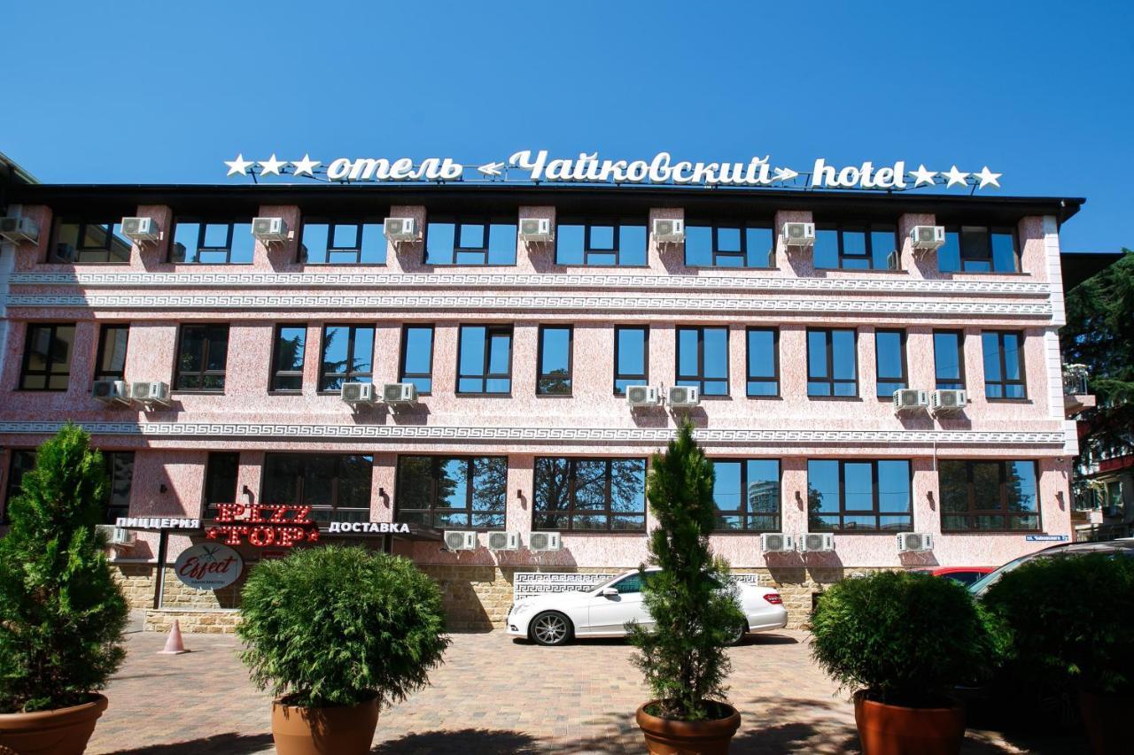Отель  Magellan Chaykovskiy